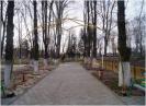 Молодежный проспект парк, ст. Троицкой